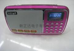 Card speaker