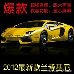 Lamborghini car speakers