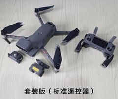 大疆 DJI Mavic2行業雙光版 無人機