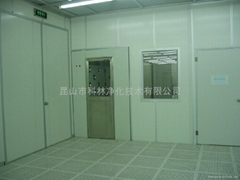 1~100-level clean room