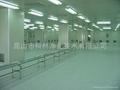1000级~30万级非单向流洁净室 5