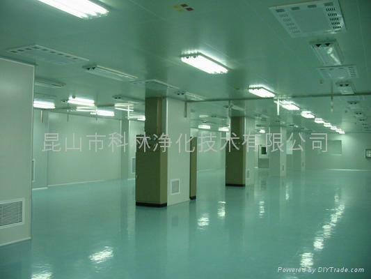 1000级~30万级非单向流洁净室 4