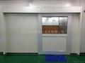 崑山科林冷板不鏽鋼風淋室 4