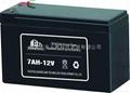 UPS蓄电池12V7AH