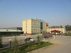 Hebei Tieniu Bicycle Industry Co.,LTD