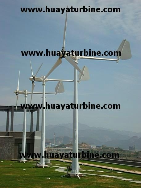 5kw wind turbine  1