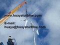 5kw wind turbine  2