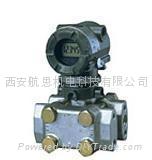EJA440A壓力變送器