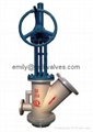 Flush Tank Bottom Angle Slurry Valve