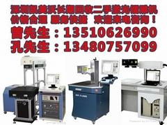 东莞回收二手激光喷码机