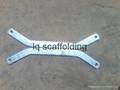 Scaffolding arm lock