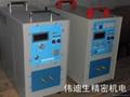 高頻銅管焊機 1