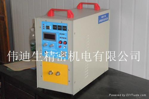 佛山高频感应加热设备 1