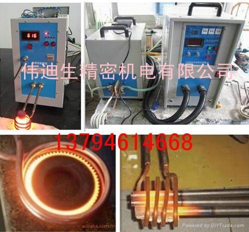 佛山高频焊机 4