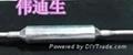 高频铝管焊接机 2