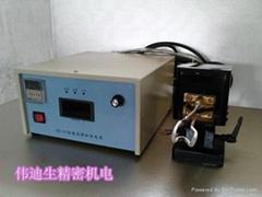 超高頻加熱設備