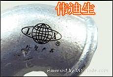 电腐蚀药水 3