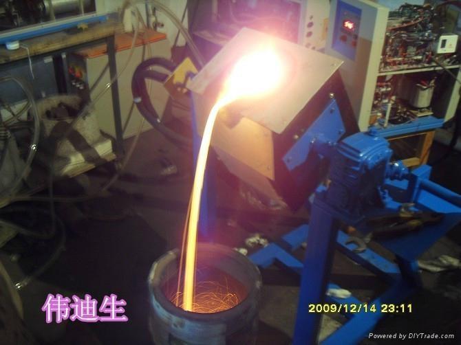 中频铝熔炼炉 1