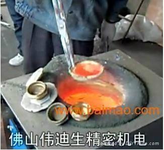 中频铝熔炼炉 4