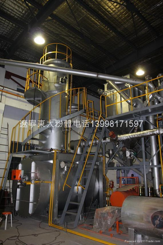 High temperature of decomposing furnace 1