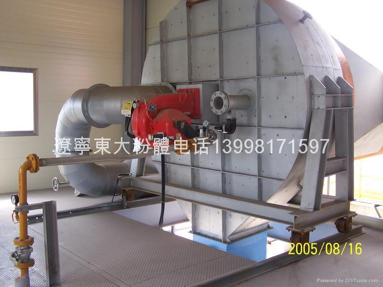 High temperature of decomposing furnace 2