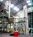 Zinc calcine furnace 1