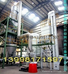 Zinc calcine furnace