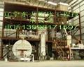 Vanadium pentoxide refining equipment