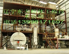 Vanadium pentoxide refining equipment