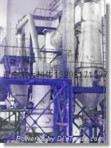 Active zinc oxide by calcining furnace 1