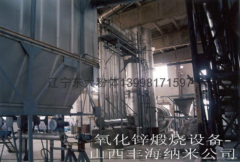Zinc carbonate decomposition furnace 3