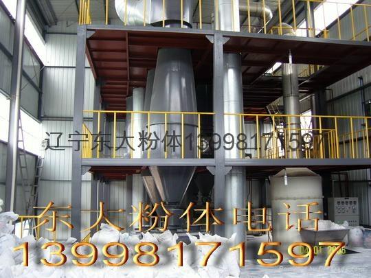 Zinc calcine carbide furnace 3