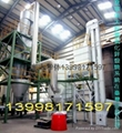 Active zinc oxide by calcining furnace 3