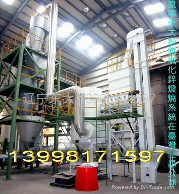 Zinc carbonate decomposition furnace 5