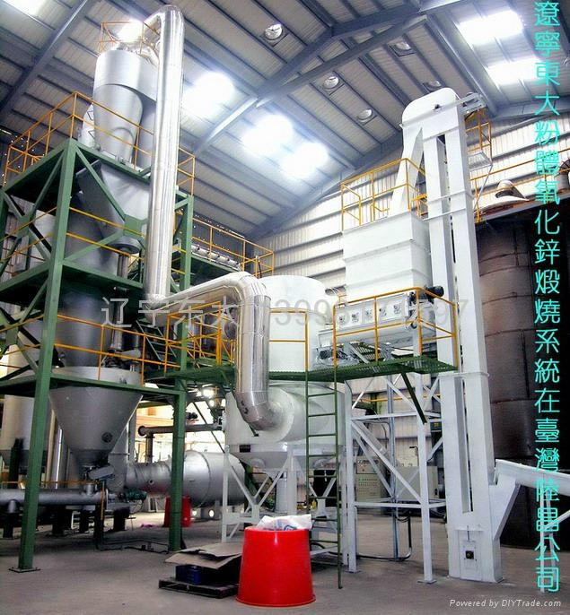 Zinc Oxide Drying and Calcination Equipment 1