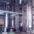 氧化铝煅烧炉