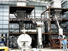 V2O5 Melting Furnace