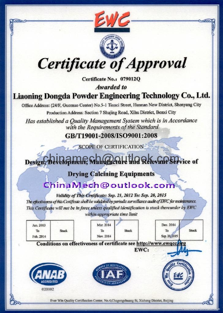Zinc Oxide Drying and Calcination Equipment 5