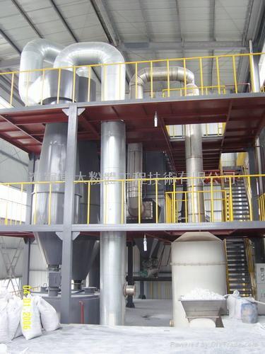 Zinc calcine furnace 4