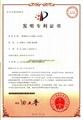 Оксид цинка кальцинированный 8