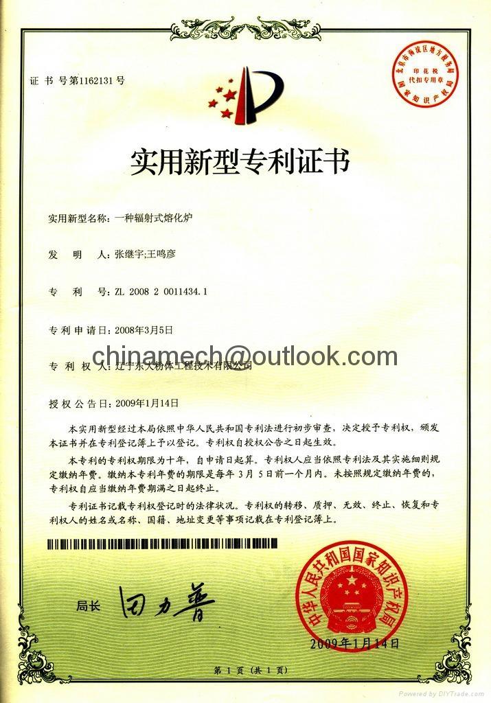 Zinc calcine carbide furnace 7