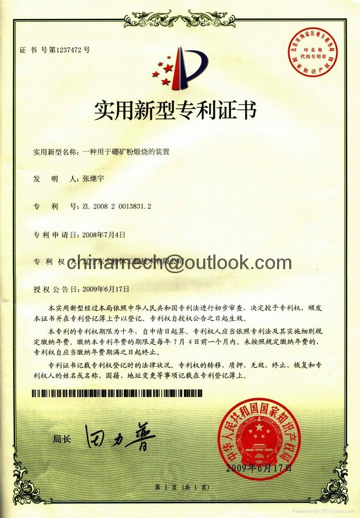 Zinc Oxide Drying and Calcination Equipment 8