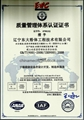 Zinc Oxide Drying and Calcination Equipment 11