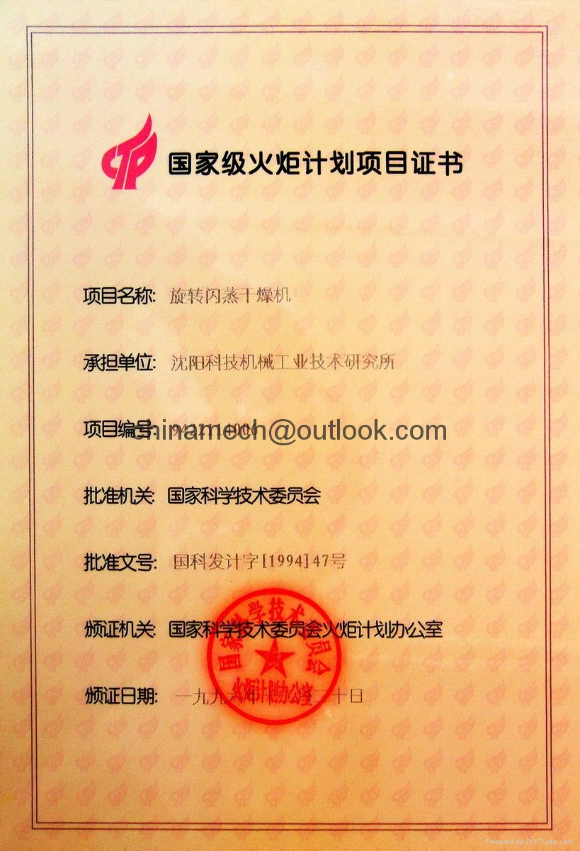 Zinc Oxide Drying and Calcination Equipment 13