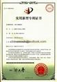 Zinc carbonate decomposition furnace 8