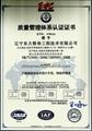 Zinc carbonate decomposition furnace 10