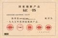 乾燥設備(圖) 15