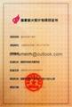 鈦白粉乾燥機(圖) 5