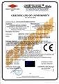 鈦白粉乾燥機(圖) 6