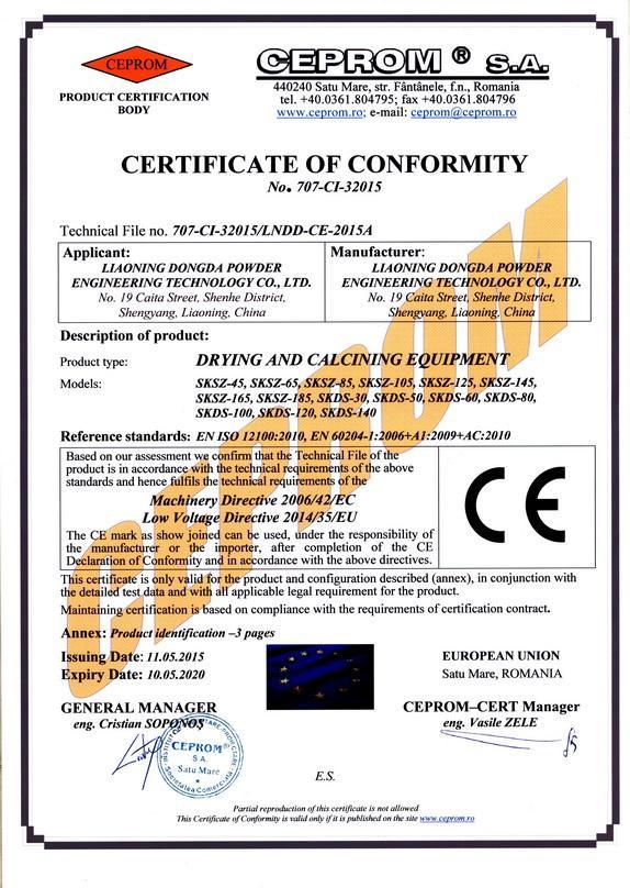 菱镁矿粉闪速煅烧氧化镁设备技术  9